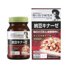 京东国际日本进口野口医学研究所Noguchi纳豆激酶胶囊 2000FU60粒
