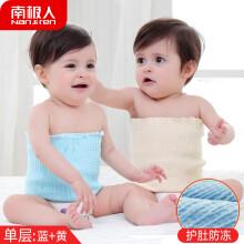 南极人(Nanjiren)婴儿护肚围棉宝宝肚兜新生儿弹力护脐带儿童护肚 0-3岁 2件装 蓝色黄色均码