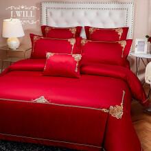 京东超市 艾维(I-WILL)结婚四件套 床单被套婚庆大红色套件 床品家纺绣花套件 中国红 1.5米床 加大被套200*230cm 索菲亚