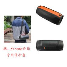 JBL Charge4蓝牙音响硅胶套Xtreme2保护套 charge3 音箱收纳包盒 JBL Xtreme 音响保护套 黑色