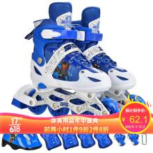 溜冰鞋套装 旱冰鞋成人儿童溜冰鞋可调伸缩滑轮鞋 经典款 KJ337-蓝色 M(36-39)