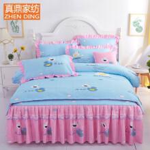 真鼎 床裙四件套被套床单床罩款式被套床品套件夏季床上用品 悠闲小鸭-蓝 四件套-床裙1.8*2.2米/被套2*2.3米