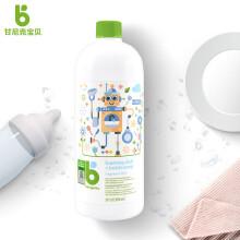 京东超市甘尼克宝贝 babyganics 奶瓶餐具清洁剂 补充装 无香 946ml 婴儿奶瓶清洗剂 奶嘴清洗剂 儿童洗洁精