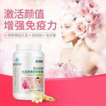康恩贝 大豆异黄酮软胶囊 女性更年期保健品 增强免疫力 60粒