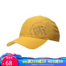 李宁棒球帽2020BADFIVE篮球系列棒球帽AMYQ188