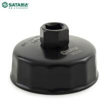世达SATA 帽式滤清器扳手67MM,14边 机油滤芯滤清扳手拆装机通用滤清器 98206