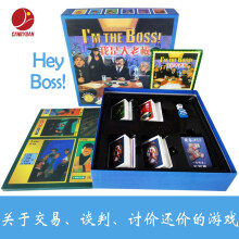 沧元怡游桌游 我是大老板 i'm the boss 中文版卡牌桌面聚会游戏 【卡牌塑封】我是大老板 紫盒标准版 1.7KG