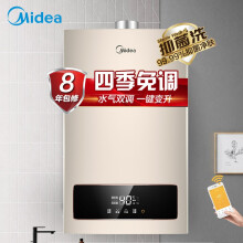 美的(Midea)16升随温感调温 天然气燃气热水器水气双调三档变升安全防护厨房洗智能APP控制JSQ30-G3S