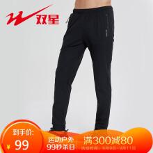 双星运动裤男士直筒长裤宽松速干梭织透气薄休闲卫裤松紧带拉链口袋 18605 黑色 2XL
