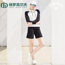 Callaway卡拉威 新款高尔夫服装女士长袖连帽拼接卫衣休闲 9158801-030白色 S
