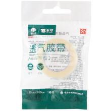 京东超市云南白药胶带日常使用PE透气型胶带1.25cm*910cm 1卷
