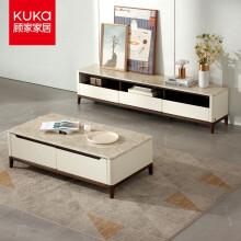 顾家家居(KUKA)电视柜 现代简约大理石实木收纳抽屉电视柜客厅家具PTDK003 15天发货
