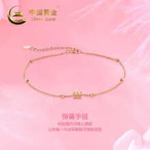 中国黄金-18k金弹簧个性简约时尚手链(定价)