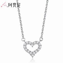 阿梵尼 18K金心形钻石项链 白金色吊坠 节日礼物送女友 白金色