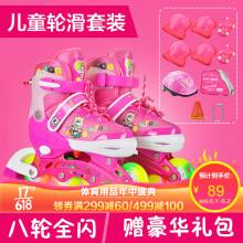ENPEX乐士儿童溜冰鞋全套装轮滑鞋可调闪光直排轮小孩初学者旱冰鞋男女滑冰鞋 套装 粉红色 172 S(31-34)