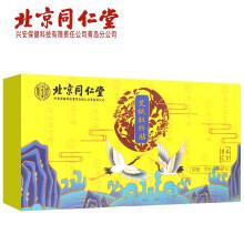 京东超市同仁堂 艾草艾脐贴正品 艾叶艾绒艾灸 三伏天肚脐贴 30粒+30张肚脐贴/盒 (黄盒装)