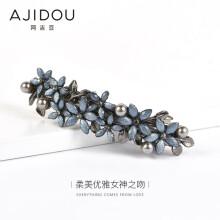 AJIDOU阿吉豆珍珠花朵发夹唯美性感靓丽典雅送学生淑女闺蜜发饰礼物 黑色