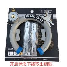 新款钢管锁通用自行车锁单车锁马蹄锁山地车固定配件钢管锁 金柱半自动带扳手灰色