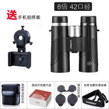 2020新款惟博高端双筒望远镜配置高倍夜视高清金属版独立身份编码8 战狼DP8X42高清稳定型 送手机拍照架