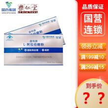 星鲨唐传牌L   阿拉伯糖粉  180g(3.0*60)  辅助降血糖    减肥 3盒装
