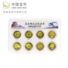 河南钱币2008年北京奥运会纪念币CNCS评级68分奥运会流通币福娃 封装版