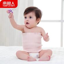 南极人(Nanjiren)婴儿护肚围棉宝宝肚兜新生儿弹力护脐带儿童护肚 0-3岁 2件装 粉色黄色均码