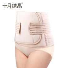 京东超市十月结晶 收腹带一阶段产后立穿束腹带顺产剖腹产专用收腹束腰带