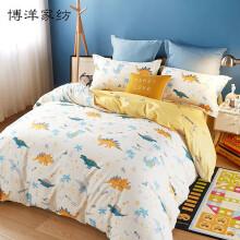 京东超市 博洋家纺(BEYOND)床上三件套纯棉 简约条纹格子被套床单全棉套件1.2米床上用品 恐龙森林 150*210cm