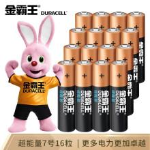 京东超市金霸王(Duracell)7号电池16粒装 碱性超能量七号干电池适用于耳温枪计算器鼠标键盘血糖仪血压计遥控器