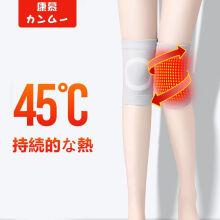 京东超市日本康慕 自发热护膝保暖中老年关节炎老寒腿运动健身护膝盖男女通用 防寒护腿 浅灰色 均码一对装