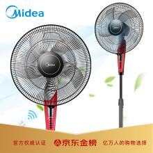 美的(Midea)立式五叶大风量落地扇家用静音电风扇台式节能科技风电扇遥控定时风扇 FS40-13ER
