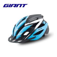 捷安特WT082自行车骑行头盔山地车防护安全头帽休闲骑行单车装备 黑白兰 L