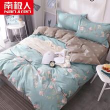 京东超市 南极人NanJiren 全棉四件套 纯棉双人床上用品被套220*240cm床单枕套 叶影 全棉活性-抹茶花