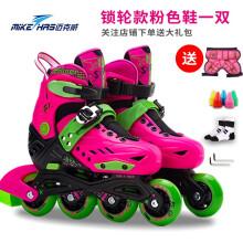 轮滑鞋儿童全套装滑冰旱冰溜冰鞋男童女童初学者可调锁轮滑轮冰鞋 粉色单鞋+赠品 M码32-35(适合4-8岁)