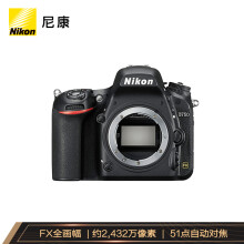 尼康(Nikon)D750 单反相机 单反机身 全画幅(约2,432万有效像素 可翻折屏 内置WiFi)