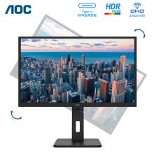 AOC Q32P2C 31.5英寸2KIPS屏10Bit Type-C 65W反充 双向旋转升降显示器Q32P2C