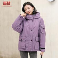 高梵(GOLDFARM)羽绒服女 2020年面包羽绒服女短款小个子韩版连帽蓄热保暖外套 复古紫 L