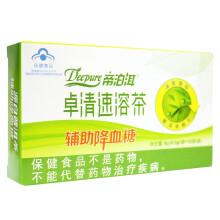 天士力帝泊洱 卓清速溶茶0.5g*12袋/盒 辅助降血糖 调节三高 1盒