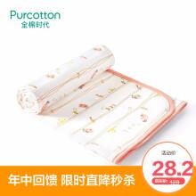 全棉时代 隔尿垫婴儿可洗隔尿垫纯棉新生儿宝宝可洗大号护理垫巾床单 1条装 小鸟歌唱(针织复合) 90X70cm