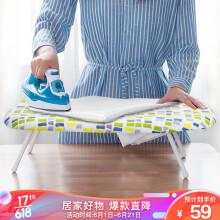 美居客日式烫衣板 家用折叠 可当电脑桌 熨衣板(颜色随机)