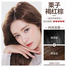 京东超市瑞虎自动一梳黑染发剂植物自己在家染头发膏男女2020天然�h油膏 栗子褐红棕