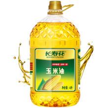陪伴计划:长寿花 非转基因 压榨一级 玉米油 4L