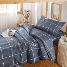 喜寝来家纺 床上三件套 学生宿舍床单被单被套被罩单人1.2米床三件套床上用品 初遇 0.9-1.2米宿舍三件套被套150x200cm