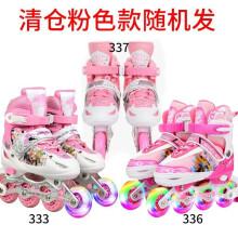 溜冰鞋套装 旱冰鞋成人儿童溜冰鞋可调伸缩滑轮鞋 经典款 粉色套装--款式随机发,介意者慎拍 M(35-38)