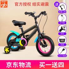 好孩子(gb) 儿童自行车男童女童单车2-3-4-6岁童车12/14/16英寸宝宝脚踏车小孩山地车 彩色GB56Q-H-R202H 14英寸