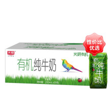 光亮 无机纯牛奶200mL*20盒 +味滋源 中秋节月饼礼盒8种口胃480g*6件