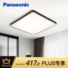 松下(Panasonic)LED吸顶灯遥控连续调光调色现代简约卧室客厅灯具 HHXZ4022深棕色装饰带-36W 377元