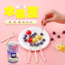 京东超市洁能 一次性塑料叉 45支装 水果叉 蛋糕叉 点心叉 7250