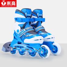 米高轮滑鞋儿童溜冰鞋男旱冰鞋女可调直排轮 MC0蓝色单鞋M码