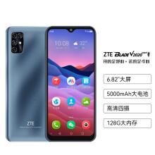 12点开始:ZTE 中兴 Blade V2020 Smart孝心版 4G智能手机 4GB 128GB    698元 698元